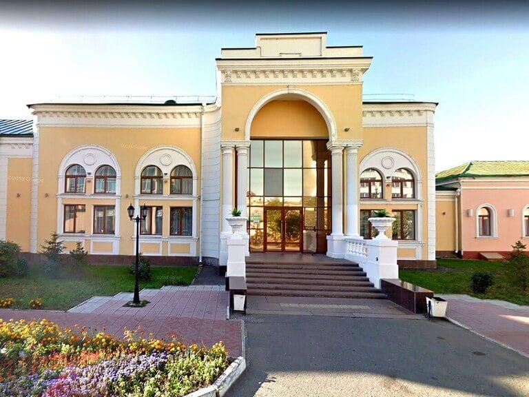 Центральный ЗАГС Омска